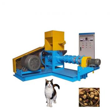 1-10T/H Feed Granule Making Machine For Fish Shrimp Aquatic