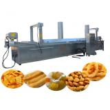 Vertical Automatic Food Zip Pouch French Fries Weigher Bag Packing Machine