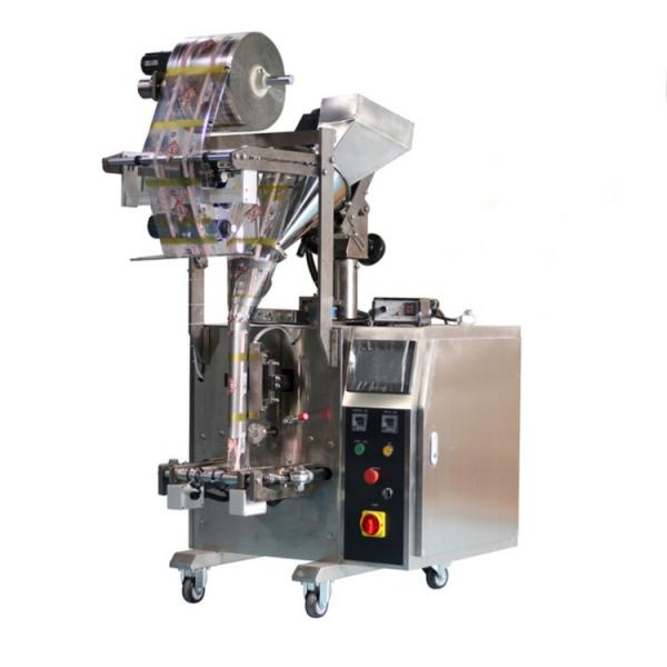 Multi-Function Automatic Packaging Machine for Red Chilli Flour Powder #1 image